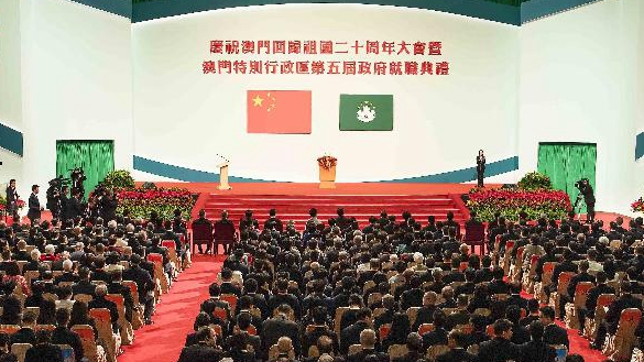 Gathering held for Macao's 20th return anniversary