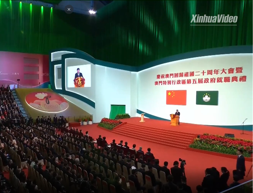 "Patriotism most important reason for Macao's success in ""one country, two systems"" practice: Xi"