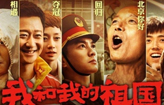 Chinese films charm audiences with better storytelling