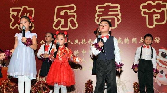 Chinese Embassy in Kuwait celebrates Chinese Lunar New Year