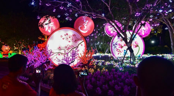People visit Chinese New Year Lantern Festival in Malaysia
