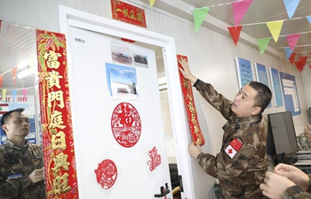 Chinese peacekeepers celebrate Chinese New Year in Lebanon
