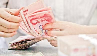 11月全國財政收入11491億元 個稅同比增22.1%