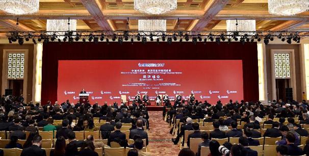 中國發展高層論壇在京舉行 聚焦經濟轉型