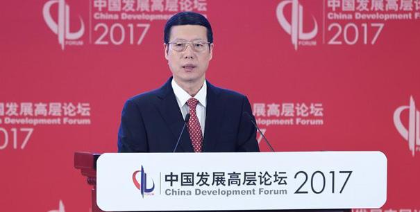 張高麗出席中國發展高層論壇