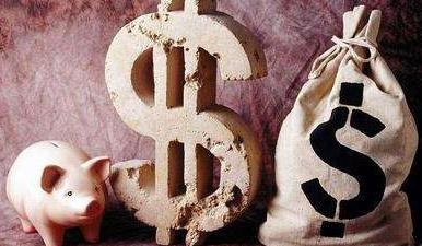 一季度全國財政收入同比增長14.1%