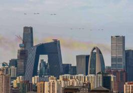 十余新政讓北京樓市回歸理性