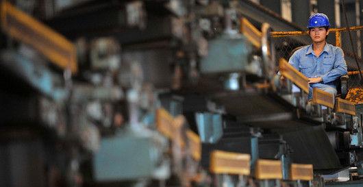國家統計局首次發布 一圖讀懂綜合PMI産出指數