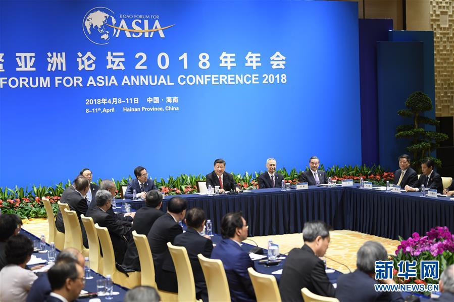 習近平同出席博鰲論壇的中外企業家代表座談