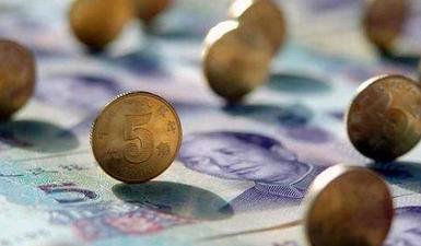 4月人民幣貸款增加1.18萬億元 信貸增速保持穩定
