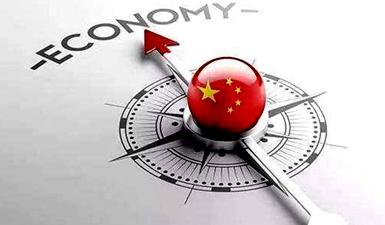 經濟運行圖