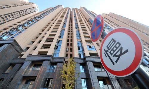 70城房價數據 貴陽領漲 深圳跌幅最大
