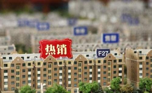4月70城新建商品住宅價格僅兩城環比下降 一城持平   解讀