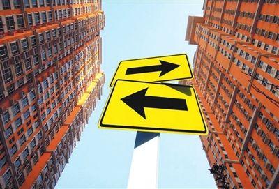8月70城新建商品住宅價格環比下降的有10城 5城持平   解讀