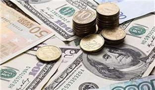 9月末外儲規模為30924億美元 較年初升近二百億美元
