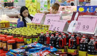 物價短期結構性上漲不會掣肘貨幣政策