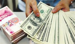 10月末我國外匯儲備規模增至31052億美元   回升態勢望持續