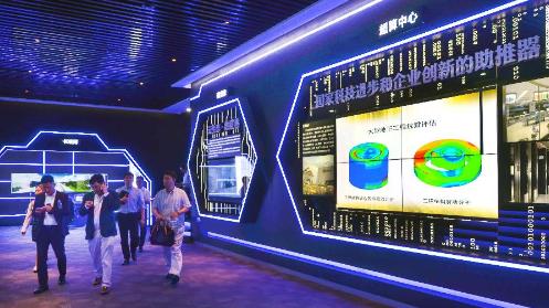 新基建,澎湃中國經濟新動能