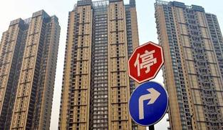 7月70城新建商品住宅價格環比下跌的有6個   解讀