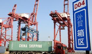 """我國前8個月外貿進出口總值20.05萬億元 接近""""轉正"""""""