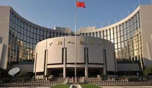 金融部門全年可實現向實體經濟讓利1.5萬億元目標