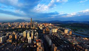 國家統計局:10月國民經濟持續穩定恢復
