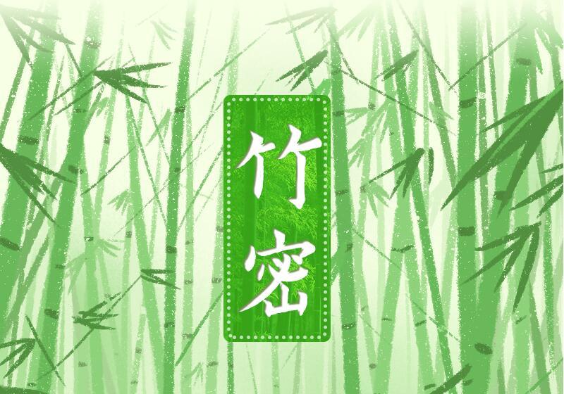 手繪長圖 福建三明:綠色打底生態積淀,讓財富來敲門