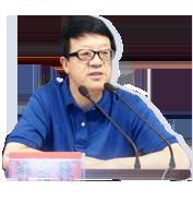 中央黨校副教育長兼科研部主任