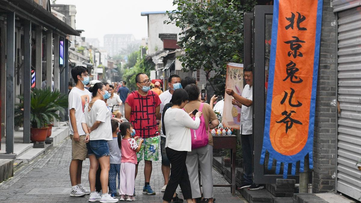 小橋、流水、書香、人家——老北京胡同裏的恬靜棲居