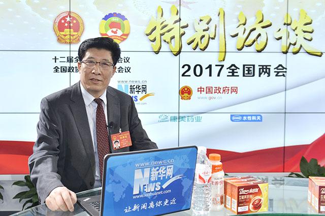 王景海:让民族奶业具备国际竞争优势 -2017两