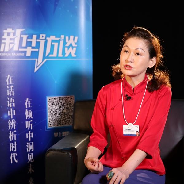 華熙集團董事長趙燕接受新華網專訪
