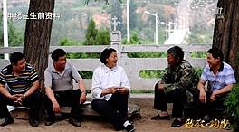 申紀蘭:人民代表 為民謀福