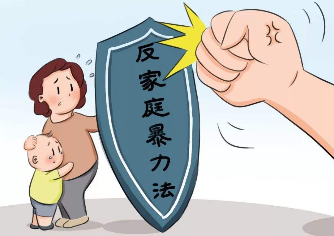 """請勇敢對家庭暴力説""""不""""!"""