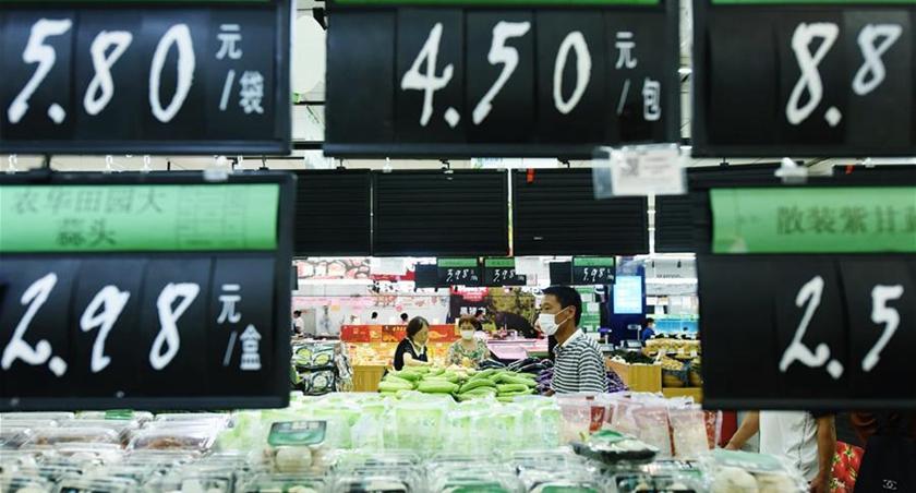 7月份CPI同比上漲2.7% 市場運行總體有序