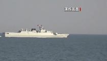 海軍:信陽艦組織艦機協同反潛訓練