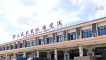 海南首個保稅物流中心獲準設立