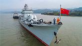 關注!退役驅逐艦珠海艦抵達重慶主城
