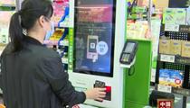 中國將全面加快金融數字化轉型步伐