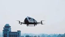 民航局:首批13個民用無人駕駛航空試驗基地獲批