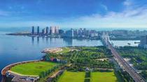 《海南自由貿易港集成創新行動方案2020-2022年》發布會