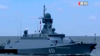 俄海軍在波羅的海舉行軍演