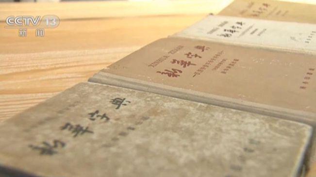 小字典開啟國人文化學習之門