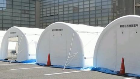 日本國內累計新冠確診病例近五萬例