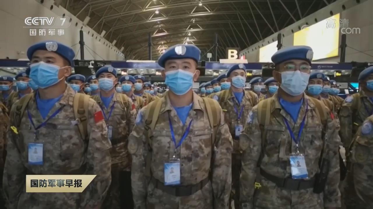 中國第16批赴蘇丹達爾富爾維和工兵分隊啟程