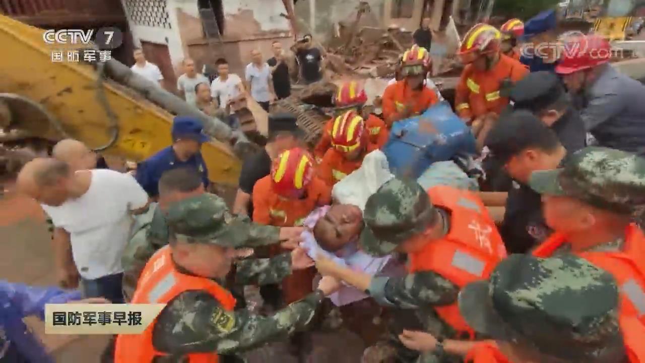 四川雅安 多地遭強降雨襲擊 子弟兵全力救援