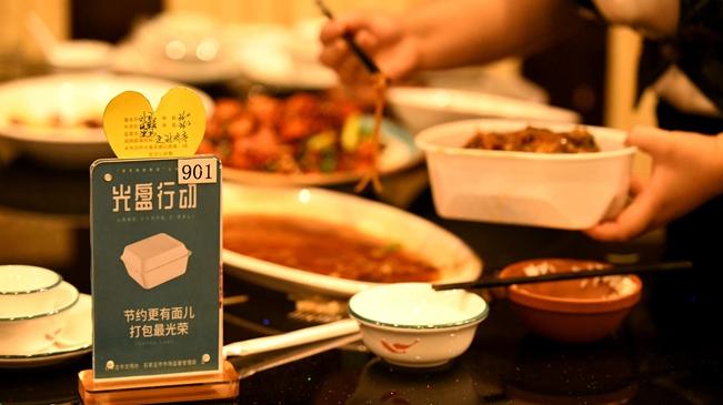 驚人!中國餐飲業人均浪費食物11.7%