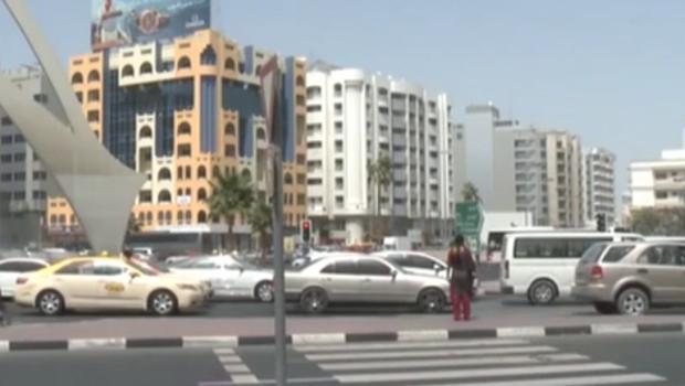 阿聯酋宣布與以色列實現關係全面正常化