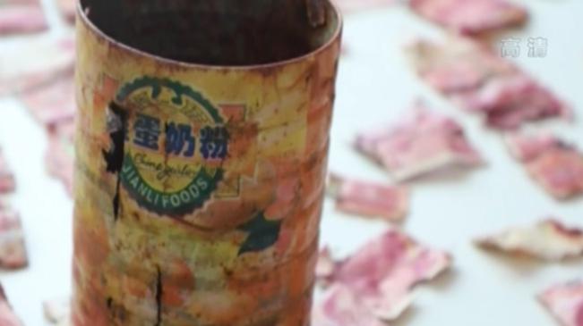 河北:村民埋錢被腐蝕 殘幣拼接終兌換