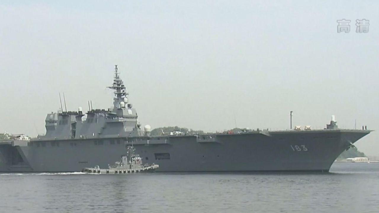 """美日印澳建""""海上同盟""""自衛隊將為澳軍護航?"""